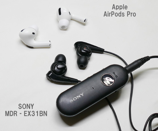01AirpodsPro_and_sony_MDR_E.jpg