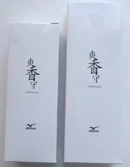 01そうこうしゅパッケージ爽香守.jpg