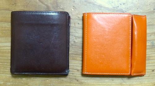 01薄い財布の比較.jpeg