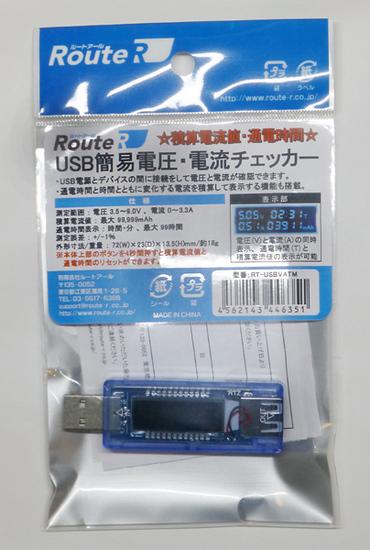 01RT-USBVATM.jpg