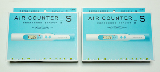 01aircounter_S_body.jpg