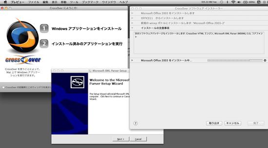 01crossover_mac_install.jpg