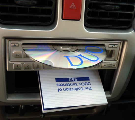 01duo_in_the_car.jpg