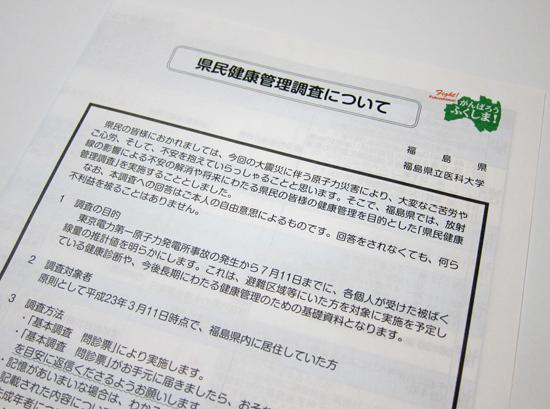 01health_examination.jpg