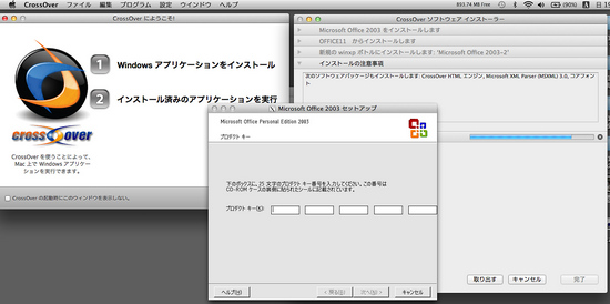 02crossover_mac_install.jpg