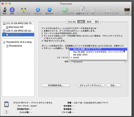 02journaring_mac.jpg