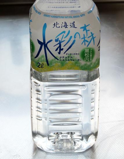 02suisaino_mori_bottle.jpg