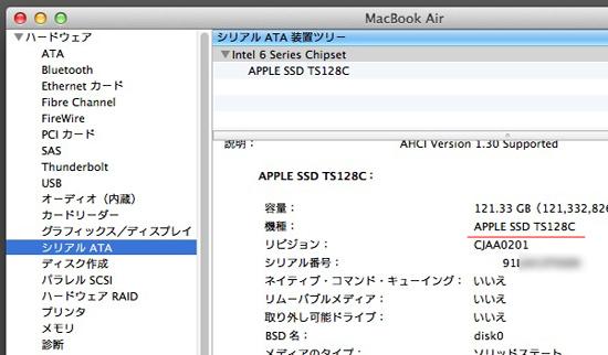 03SATA_toshiba_SSD_macbooka.jpg
