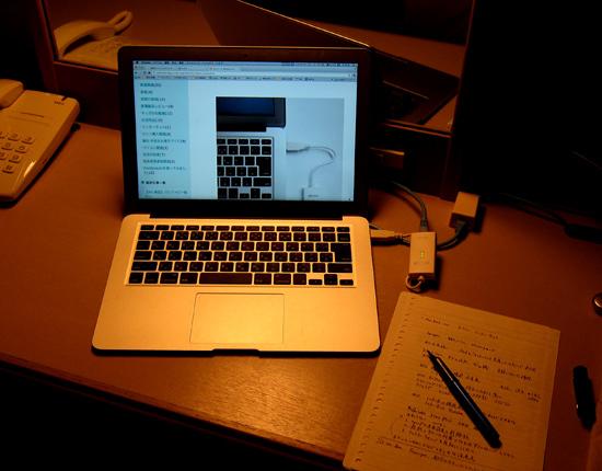 05macbook_hotel.jpg