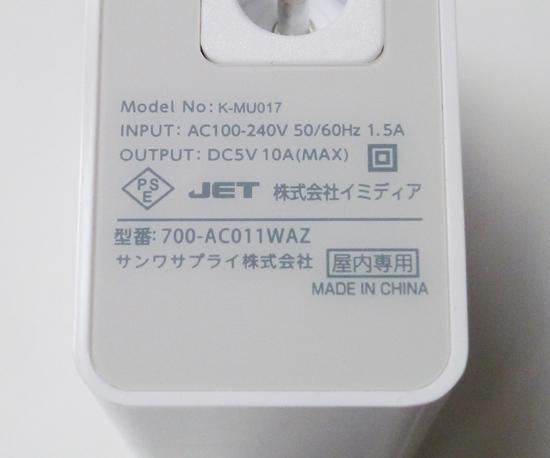 06ModelNo_K-MU017.jpg
