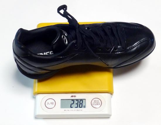 08靴の重量.jpg