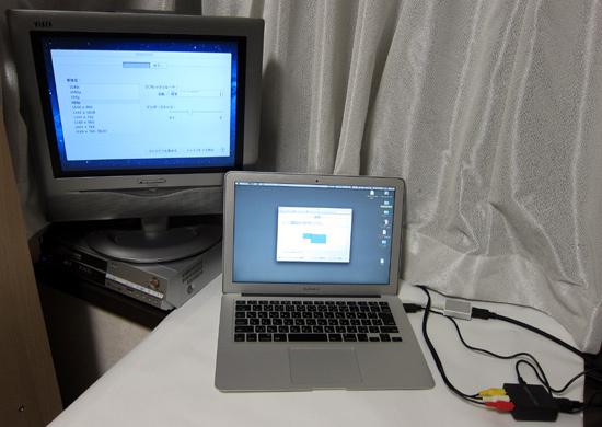 08HDMI_to_composite_comvert.jpg