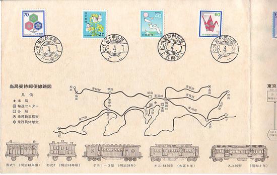 08main1_stamps.jpg