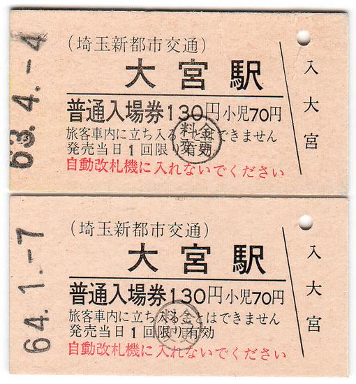 15saitama_comp_front.jpg
