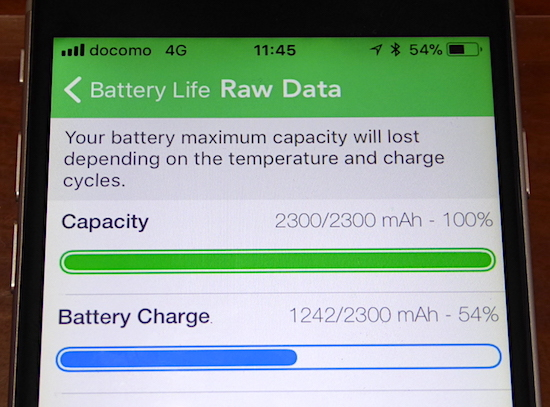 16batteryLife_capacity_check_replacement.jpg