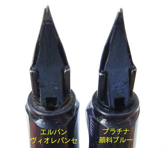 16pen_head_comparison.jpg