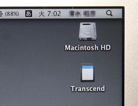 18MBA_desktop.jpg