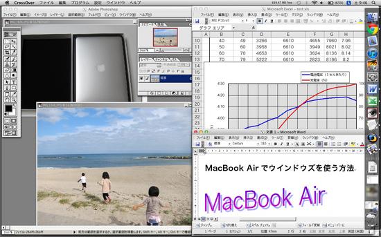 20111112gamen.jpg