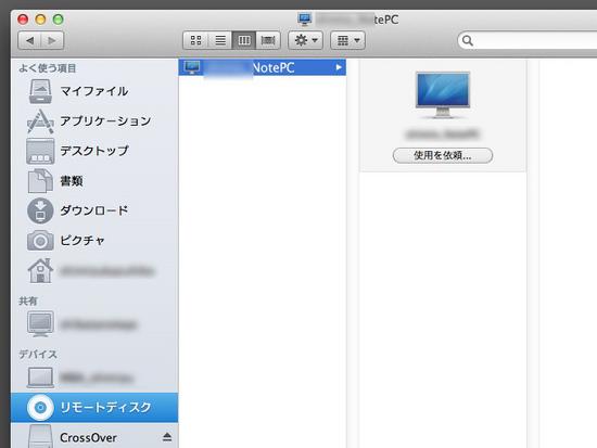 20111113remote3.jpg
