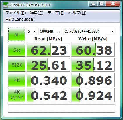 20111123crystal_disk_mark_H.jpg
