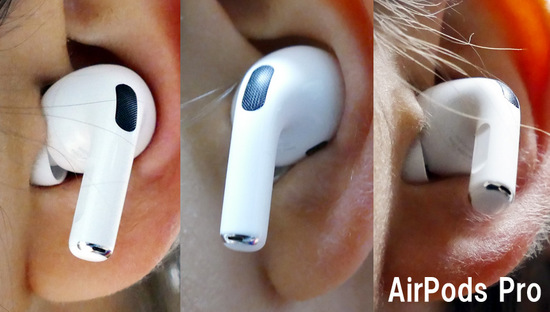 22airpodspro_ear_plugin.jpg
