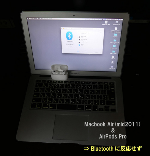 30airpodspro_macbookair_mid.jpg