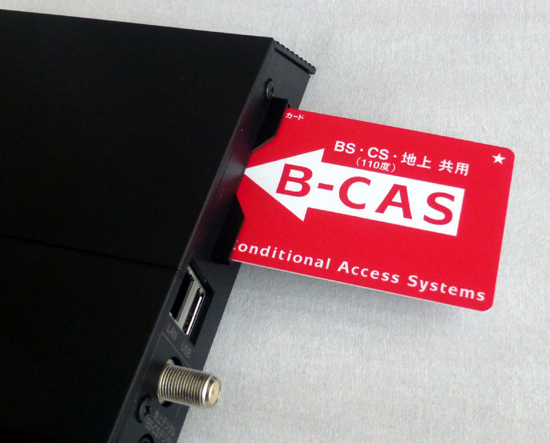 BCASカード挿入.jpg