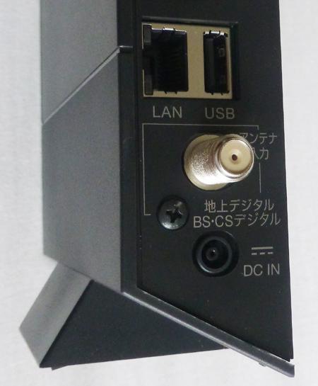 無線LAN経由でテレビを見られ.jpg